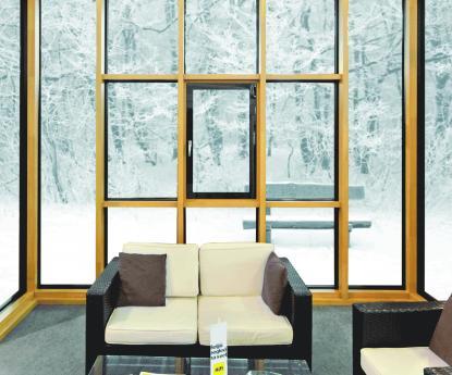 Pravilna izbira energetsko varčnih oken